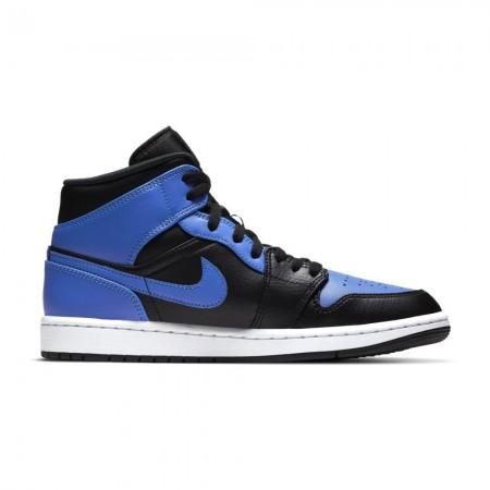 """Nike Air Jordan 1 Mid """"Hyper Royal"""""""